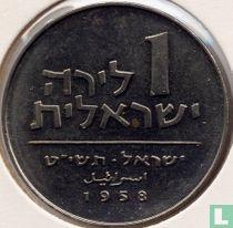 """Israël 1 lira 1958 (JE5719) """"Hanukka - Law is light"""""""