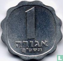 Israël 1 agora 1962 (JE5722 - grote datum)