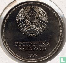 """Belarus 1 ruble 1996 """"50th anniversary of the United Nations"""""""