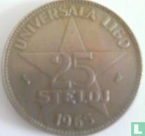 Esperanto 25 steloj 1965