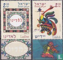 Joodse talen