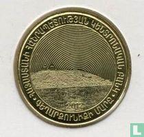 """Armenien 50 Dram 2012 """"Gegharkuniq"""""""