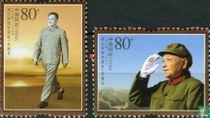 Geburtstag Deng Xiaoping