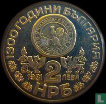 "Bulgarije 2 leva 1981 ""1300th anniversary of Bulgaria - Rila monastery"""