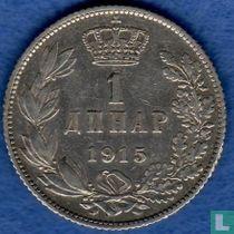 Servië 1 dinar 1915 (Medailleslag - met ontwerper)