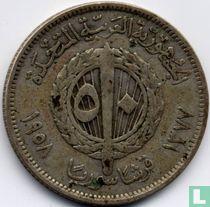 Syrië 50 piastres 1958 (AH1377)