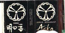 Japans Rest. ASKA