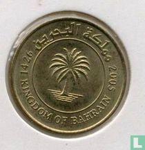 Bahrein 10 fils 2005 (AH1426)