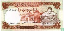 Syrië 1 Pound 1977