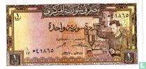 Syrië 1 Pound 1967