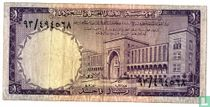 Saoedi-Arabië 1 Riyal 1966