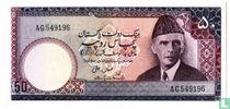 Pakistan 50 Rupees (P30a1) ND (1976)