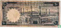 Saoedi-Arabië 10 Riyals 1966
