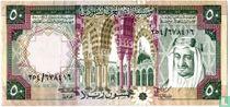 Saoedi-Arabië 50 Riyals 1976