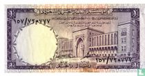 Saoedi-Arabië 1 Riyal 1968