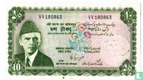 Pakistan 10 Rupees ND (1973)