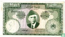 Pakistan 100 Rupees ND (1957)