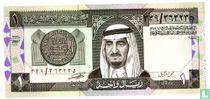 Saoedi-Arabië 1 Riyal 1984