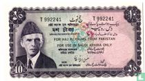 Pakistan 10 Rupees ND (1960)
