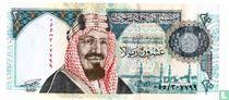 Saoedi-Arabië 20 Riyals 2000