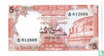Sri Lanka 5 Rupees 1982