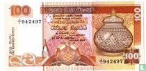 Sri Lanka 100 Rupees 1991