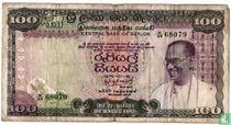 Ceylon 100 rupees 1974