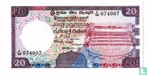 Sri Lanka 20 Rupees 1985