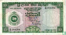 Ceylon 10 rupees 1963