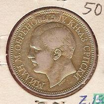 Servië 5 dinara 1879 (rand type 1)
