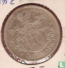 Servië 5 dinara 1904 (Rand type 1)