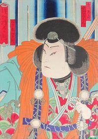 Kabuki acteur