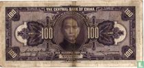 China 100 dollar 1928 Sjanghai