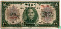 China 5 dollar 1930 Sjanghai