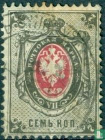 Russia 1875 SC 27 used wmk 1 with horizontal laid paper