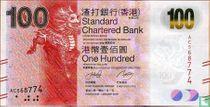 Hong Kong 100 dollar p-299