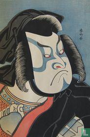 Japanse Kabuki acteur