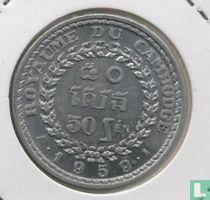 Cambodia 50 sen 1959