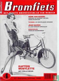 Bromfiets tijdschriftencatalogus