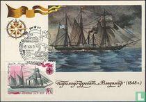 Geschiedenis oorlogsvloot