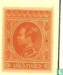 König Chulalongkorn (unveröffentlicht)