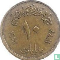 Ägypten 10 Milliemes 1958 (Jahr 1377)