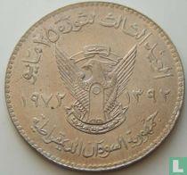 """Soedan 50 ghirsh 1972 (jaar 1392 - groot ontwerp) """"F.A.O."""""""