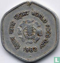 "India 20 paise 1982 (Hyderabad) ""FAO"""