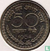 India 50 paise 1964