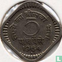 India 5 paise 1964 (Bombay)