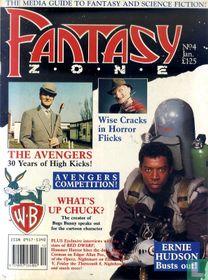 Fantasy Zone 4