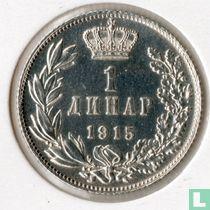 Servië 1 dinar 1915 (muntslag - met ontwerper)