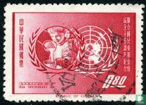 UNICEF 15th anniversary