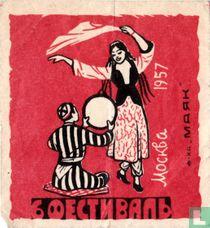 """Mockba 1957 - """"danseres"""""""